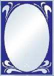 Gương bỉ TAV 642B - MS3651