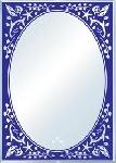 Gương bỉ TAV 646B - MS3652