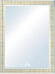 Gương bỉ TAV 655B - MS3658