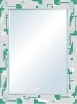 Gương bỉ TAV 671B - MS3657